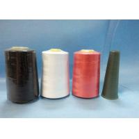 Wholesale Baby Cone Multi Colors 100 Ring Spun Polyester Virgin Sewing Thread from china suppliers