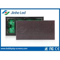 Wholesale P10 Led Screen Modules 32 x 16 cm P10 Dip Outdoor Red Color Moving Led Signs With All Languages from china suppliers
