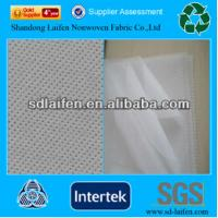 Wholesale pp spunbond nonwove dustcover for furniture from china suppliers