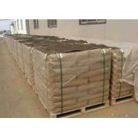 Wholesale Hydroxypropyl Guar Gum, Guar Gum from china suppliers