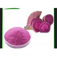Wholesale Edible Sweet Natural Vegetable Powder , Purple Dehydrated Potato Powder from china suppliers