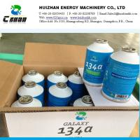 Quality  Small Can HFC R134a Refrigerants Gas For Car In N.W 340G WIth DOT for sale