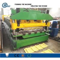Wholesale No.45 Steel Roof Tile Roll Forming Machine Metal Roof Panel Machine from china suppliers