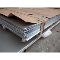 Wholesale Cold Rolled 321 Stainless Steel Sheet from china suppliers
