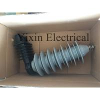 Wholesale Polymer Light Arrester High Voltage Zinc Oxide Surge Arrester Mcov 10KA 21kv from china suppliers