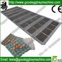 Wholesale Hot of egg tray mould /injection mould from china suppliers