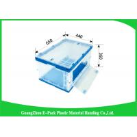 Wholesale Stackable Collapsible Plastic Containers Convenience Transport 600 * 400 * 88mm from china suppliers