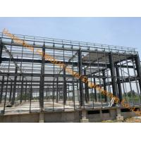 Wholesale Morden Prefabricated Structural Steel Fabrications Commercial Building Business Office from china suppliers