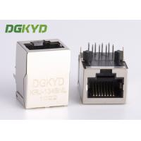 Wholesale Single Port Female RJ45 Ethernet Connector Jack with isolation filter from china suppliers