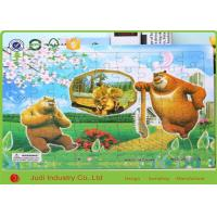 Wholesale Promotional Cardboard Jigsaw Puzzles CMYK Printing For Children Educational from china suppliers