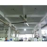 Wholesale Energy Saving 2500mm Industrial Style Ceiling Fan High Volume Low Speed For Factory from china suppliers