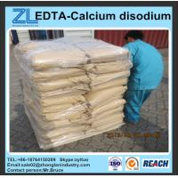Wholesale Best price EDTA-Calcium disodium from china suppliers