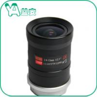 Wholesale Infrared Ip Camera Lens CS Mount , Manual Zoom / Focus Wireless Camera Lens  from china suppliers