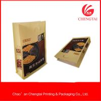Wholesale Grain Food Side Gusseted Flat Bottom Bags / Block Bottom Bags For Supermarket from china suppliers