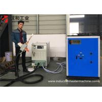 Wholesale Automatic Portable Wheel Generator Auto Brazing Machine With Electric Water / Air Cooled from china suppliers