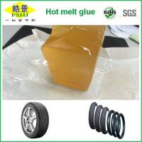 Wholesale Tyre Non - toxic resin / EVA Hot Melt Adhesive , Softening Point 123 ±2°c from china suppliers