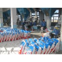 Wholesale lemon flavor detergent powder from china suppliers