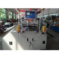 Wholesale Sheet Feeding Gasket Die Cutting Machine With Punching , Computer Die Cut Machine from china suppliers