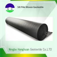 Wholesale 80KN/80kN SWG80 Black Circle Loom Woven Geotextile High Strength from china suppliers