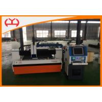 Wholesale 300W / 500W / 750W Metal Plate Fiber Laser Cutter With Multi Mode 50 Hz from china suppliers