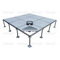 Wholesale Cement Infill Steel Raised Access Floor Computer Room Raised Floor Tiles FS662 from china suppliers