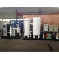 Wholesale Filling Cylinder Industrial Oxygen Nitrogen Plant , Refill Medical Oxygen Cylinder from china suppliers