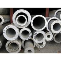 Wholesale silver Pre Galvanized Thick Wall Steel Tube Seamless / Welded ERW , Q235 Q195 Q215 from china suppliers