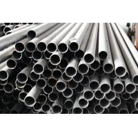 Wholesale Stainless Steel Pipes Welded Tubes from china suppliers