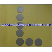 Wholesale Ti Frit Disc from china suppliers