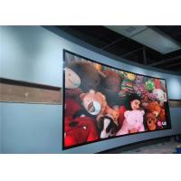 Wholesale Advertisement Lightweight Rgb Led Screen Video Wall Iron Frame High Definition from china suppliers