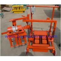 Wholesale Concrete Blocks Making Machine Movable Cement Bricks Machinery 2-45 Price In Africa from china suppliers