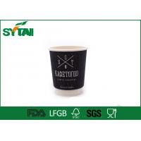 Wholesale Reusable Insulated Paper Coffee Cups For Coffee / Tea / Milk , Single Wall Paper from china suppliers