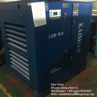 Quality 350 Cfm 116 Psi A/C Power Screw Type Air Compressor LGB-10/8 380V 410V 55KW for sale