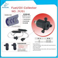 Wholesale JY01 BOSCH common rail injector oil collector fuel collector from china suppliers