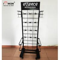 Wholesale Umbrella Flooring Display Stands 1600mm × 400mm Made In Black Metal With Casters from china suppliers
