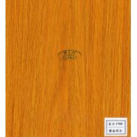 Buy cheap V-Groove Laminate Flooring 1768# 12mm with CE from wholesalers