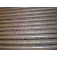 Wholesale Seamless Incoloy Alloy 825 pipe ,  Nickel Alloy Pipe ASTM B 163 / ASTM B 704 from china suppliers