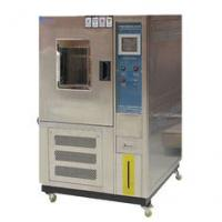 Wholesale Stainless Steel Temperature Humidity Test Chamber  Environmental Test Machine from china suppliers