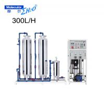 Wholesale Pure Water Softener Machine , RO Drinking Water Treatment Machine from china suppliers
