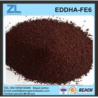 Wholesale eddha fe CAS No.: 16455-61-1 from china suppliers
