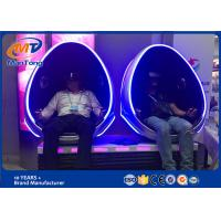 Wholesale 360 Degree VR Cinema Simulator Blue 2 seats Egg 9D VR Machine for Amusement Park from china suppliers