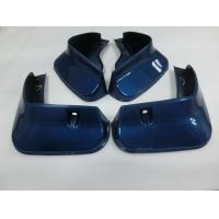 Wholesale Reliable Painted Mud Guards Automotive Body Parts For Toyota Reiz 2010- from china suppliers