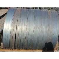 Wholesale Q195L / Q345B Hot Rolled Steel Strips AISI ASTM BS , Thickness 1mm - 7mm from china suppliers