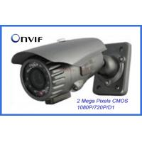 "Wholesale Dual Stream 1080P 1/2.5""CMOS Waterproof IP CCTV Camera IR 2 million pixel ONVIF 2.0 from china suppliers"