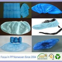 Buy cheap Wholesale fabric for hospital garment pp textile manufacturers non-woven from wholesalers
