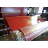 Wholesale Double Impression Fabric Industrial Rubber Sheet , Tensile Strength 15-24Mpa from china suppliers