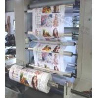 Wholesale High Speed Flexographic Printing Press for Polyethylene Paper bag from china suppliers