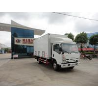 Wholesale ISUZU 4*2 3ton-5ton refrigerated truck/ chilled truck/ freezer truck/meat delivery truck from china suppliers