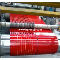 Wholesale Q195 prepainted galvanized steel strip from china suppliers