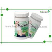 Wholesale Safe and Healthy Pai You Natural Slimming Capsule, No Side Effect Botanical Slimming Pills from china suppliers